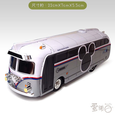 迪士尼度假村巡洋艦巴士(東京迪士尼限定)