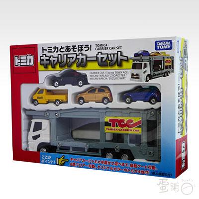 新TM汽車運輸車