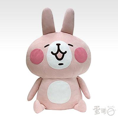 卡娜赫拉絨毛玩具60cm-小兔兔