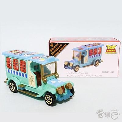 大城市汽車(玩具總動員)(東京迪士尼限定)