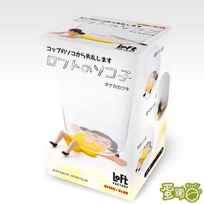 LOFT的杯底女孩P1(BOX)(LOFT限定)