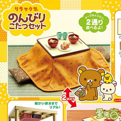 拉拉熊悠閒暖暖桌(BOX)