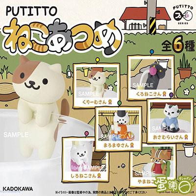 貓咪收集杯緣裝飾(BOX)