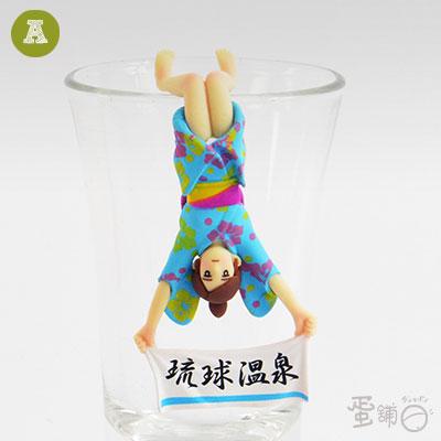 琉球溫泉杯緣子(沖繩限定)