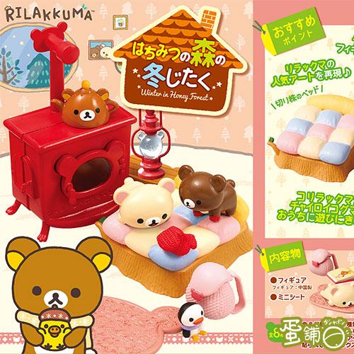拉拉熊冬季物語(BOX)(一中盒)