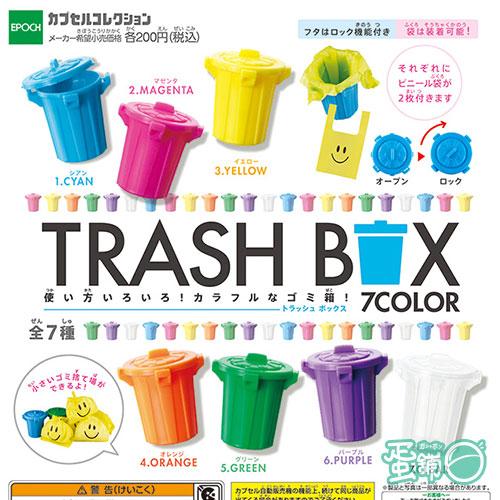 彩色垃圾桶