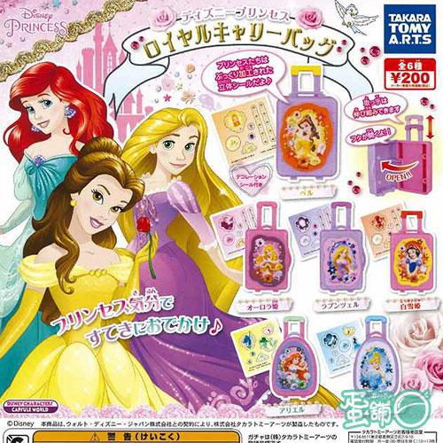 迪士尼公主旅行箱貼紙組