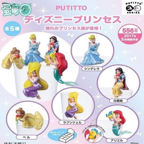迪士尼公主系列杯緣裝飾(BOX)