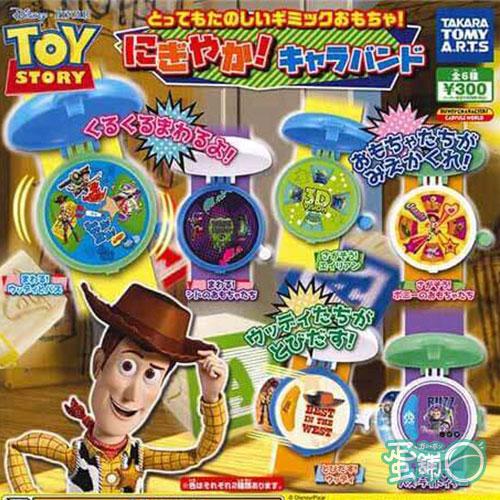 玩具總動員遊戲小物