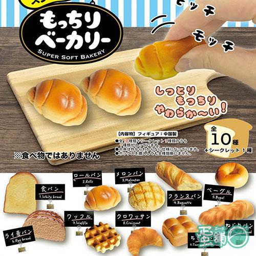 捏捏麵包樂(BOX)(一中盒)
