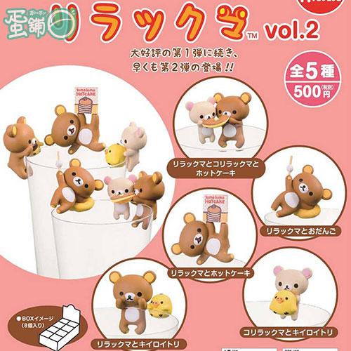拉拉熊杯緣裝飾P2(BOX)(隨機出貨)