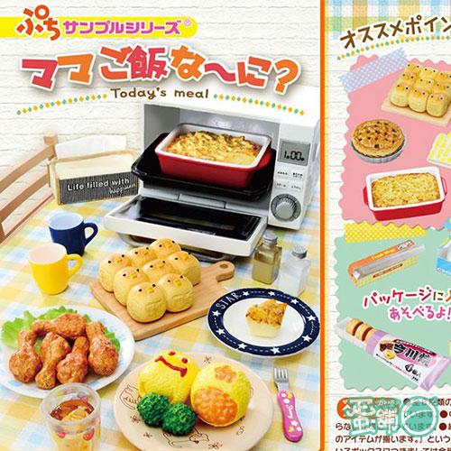 日本家庭媽媽風味美食餐(BOX)(隨機出貨)