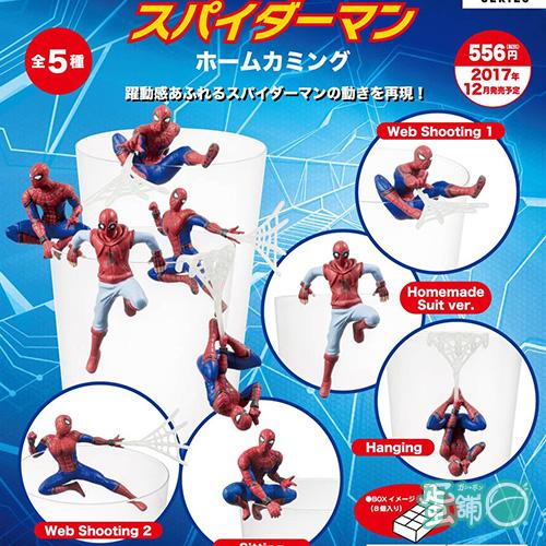 蜘蛛人返校日杯緣公仔(BOX)(隨機出貨)