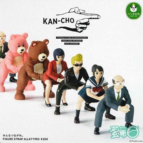 灌腸KAN-CHO吊飾
