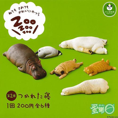休眠動物園P2(全套)