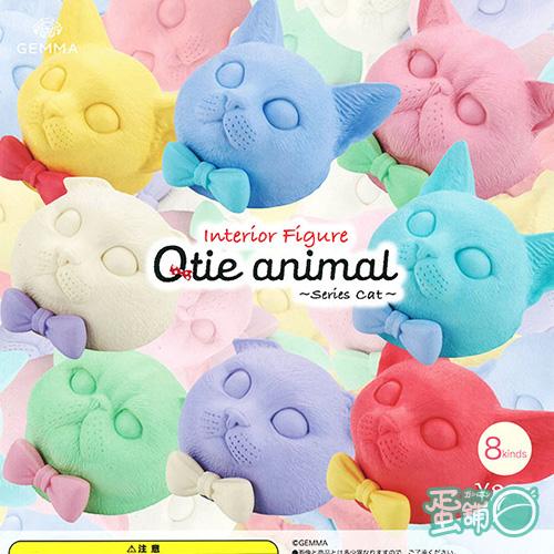 QTIE可愛繫領結動物-貓咪篇