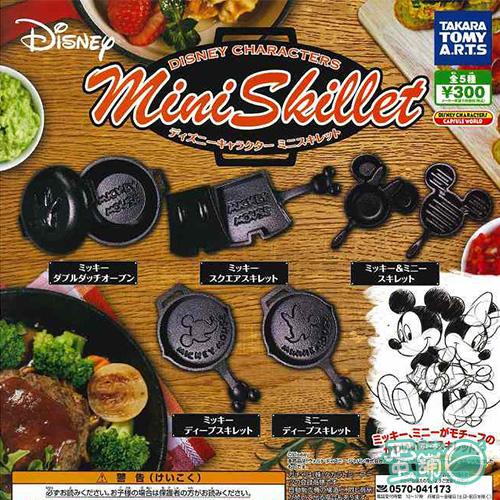 迪士尼迷你鍋具組