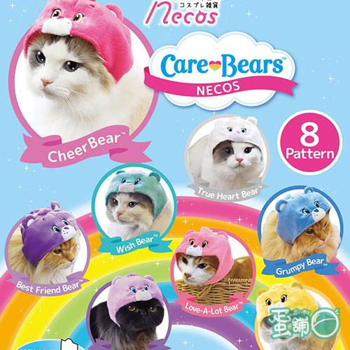 貓咪頭套-彩紅熊熊篇(BOX)(隨機出貨)