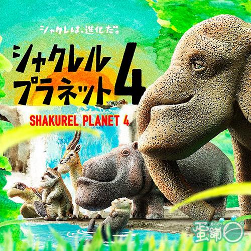 戽斗動物園P4