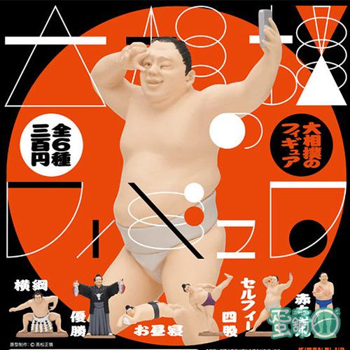 日本大相撲造型公仔
