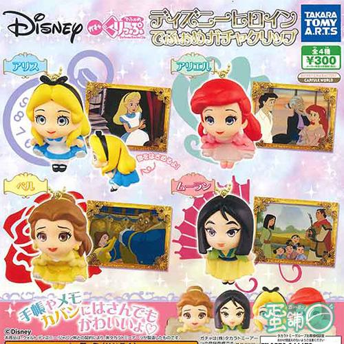 大頭迪士尼公主吊飾P1(全套)