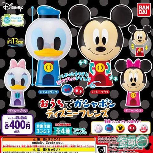 迪士尼迷你造型轉蛋機