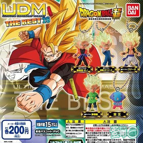 七龍珠UDM THE BEST 26