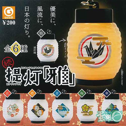 日本提燈籠-雅篇P2