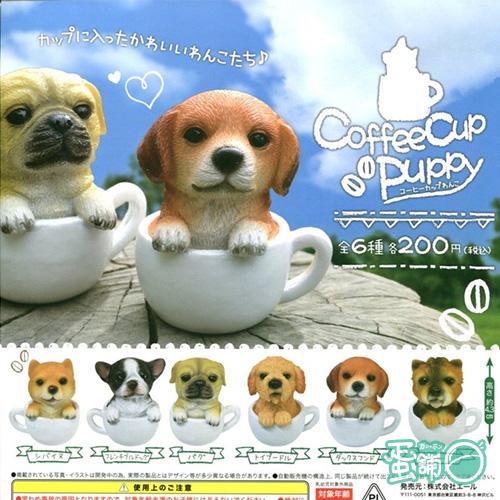 狗狗咖啡杯