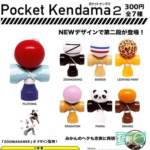 口袋型日本劍玉玩具P2