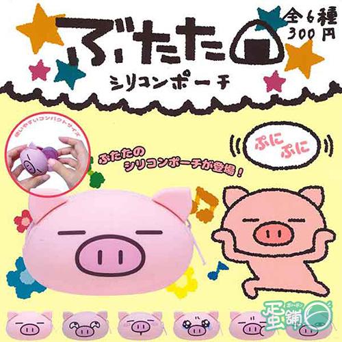 粉紅豬豬造型小物包
