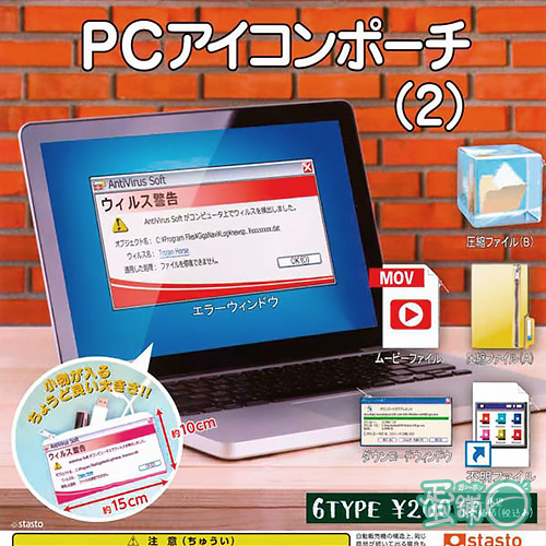 電腦桌面圖示小物包P2