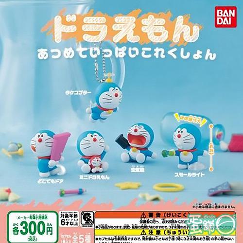 哆啦A夢道具收集吊飾