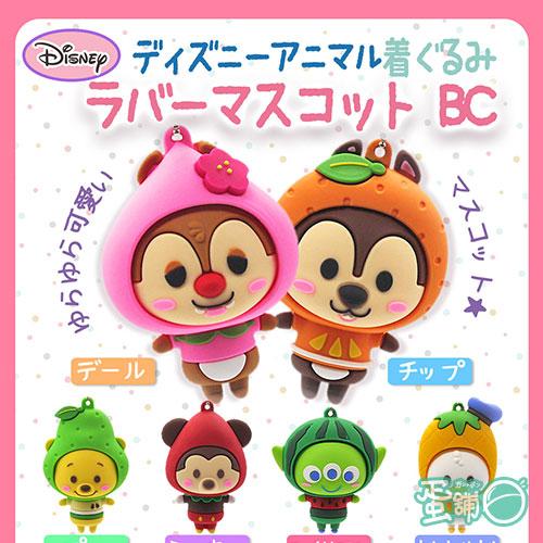 迪士尼人氣角色水果變裝造型公仔吊飾