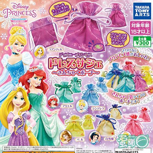 迪士尼公主束口袋