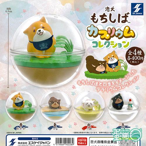 忠犬麻糬柴盆景品