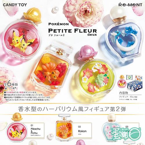 寶可夢小花瓶P2(BOX)(一中盒)