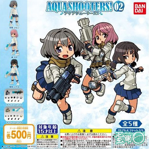 AQUA SHOOTERS!公仔與武器02(BOX)(一中盒)