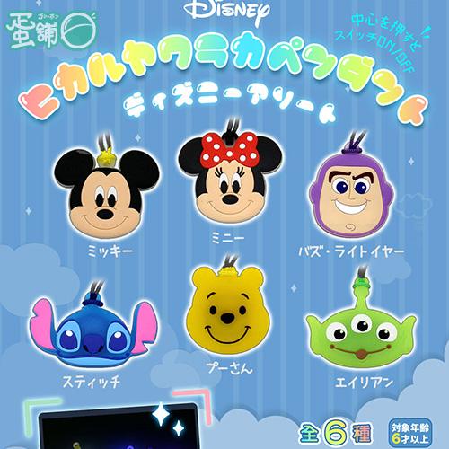 迪士尼人氣角色發光項鍊