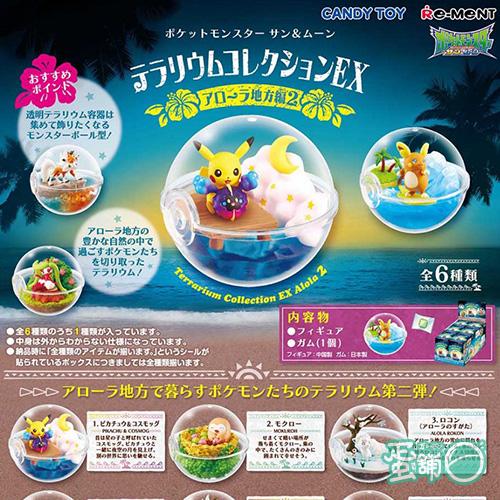 寶可夢寶貝球盆景品-阿羅拉篇2(BOX)(隨機出貨)
