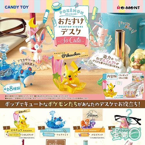 精靈寶可夢桌上小物so cute篇(BOX)(隨機出貨)