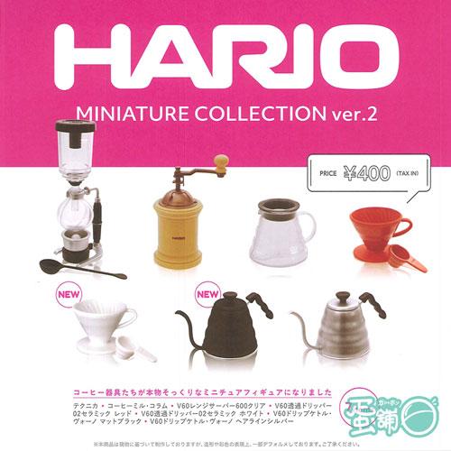 HARIO迷你咖啡器材V2