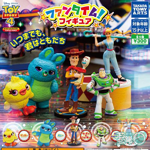 玩具總動員4歡樂時間公仔