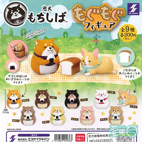 忠犬麻糬柴吃貨公仔