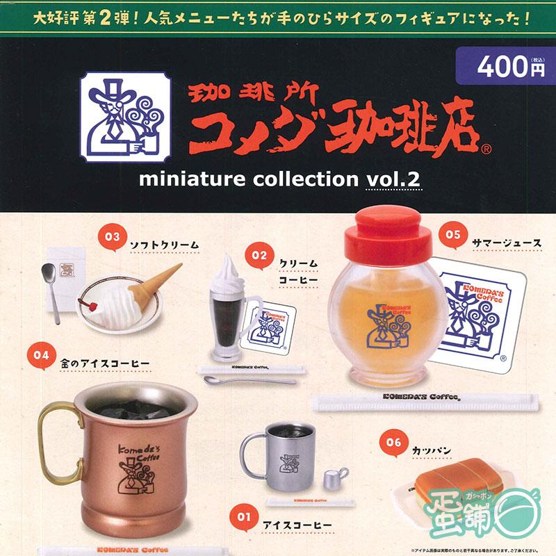 日本客美多咖啡店P2