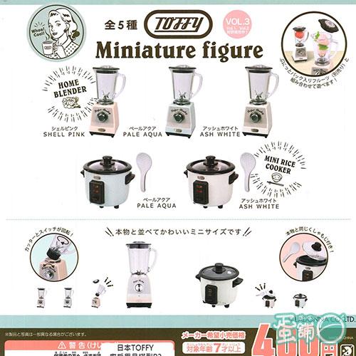 日本TOFFY廚房用品模型P3