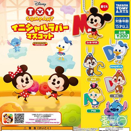 迪士尼玩具工廠軟膠吊飾