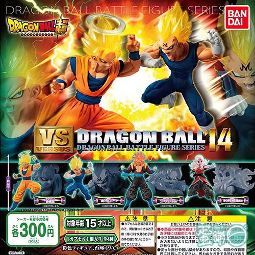 七龍珠超 VS DB 14
