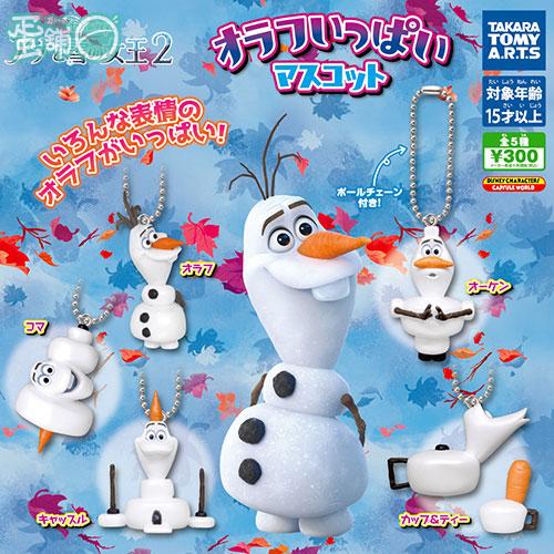 冰雪奇緣2雪寶吊飾