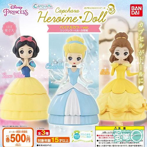 迪士尼公主造型轉蛋-蠟筆色版灰姑娘、貝兒、白雪公主